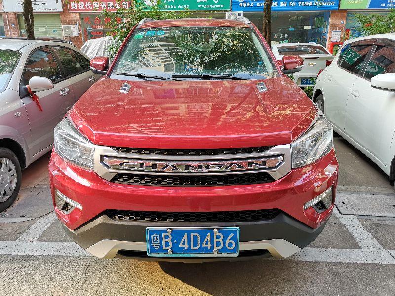 【深圳长安车友会】阿廖  车门防撞条变形记