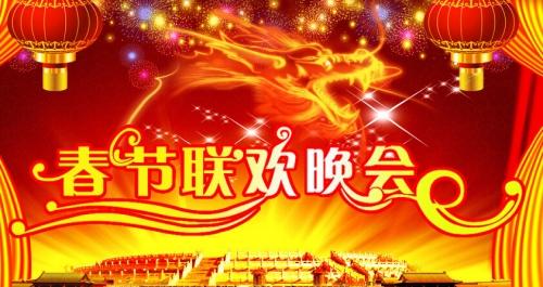 【洞见2015】春晚节目单抢先看~