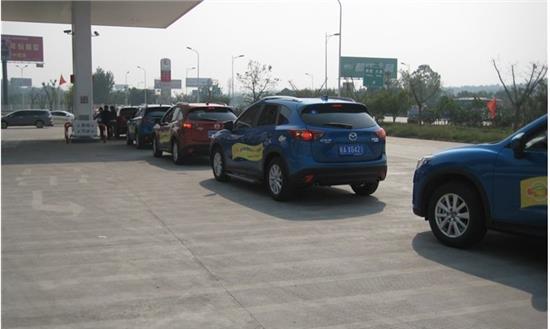 【北京】马自达CX-5车友年会-end