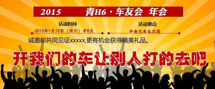 当天返程,行程1天集合地点:青海省西宁市海湖新区青海省科技馆停车场.