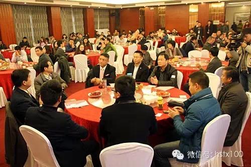 【结】中国科大金融校友俱乐部成立暨2015年新春联谊会