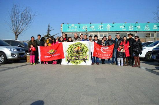 【结】北京哈弗H6车友会年会