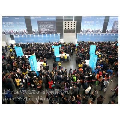 2016上海法兰克福国际汽车零配件、维修检测诊断设备及汽车用品展览会