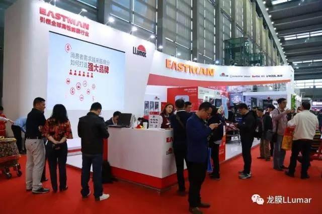 伊士曼闪耀2017深圳春季展:创新+科技,龙膜二代漆面保护膜全新升级全球上市!
