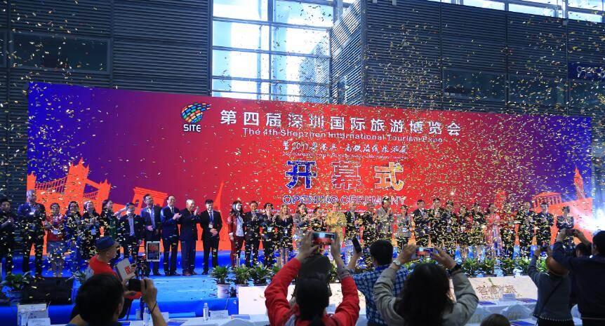 400+旅游企业纷纷助力,  2017深圳旅游展12月1日成功开幕!
